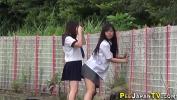 एक्स एक्स एक्स फिल्म Japanese teen skanks pee नि: शुल्क