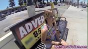 सेक्सी फिल्म वीडियो Busty real teen gets cash Mp4